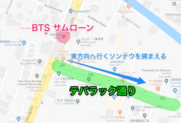 BTSサムローンとテパラック通りの位置関係
