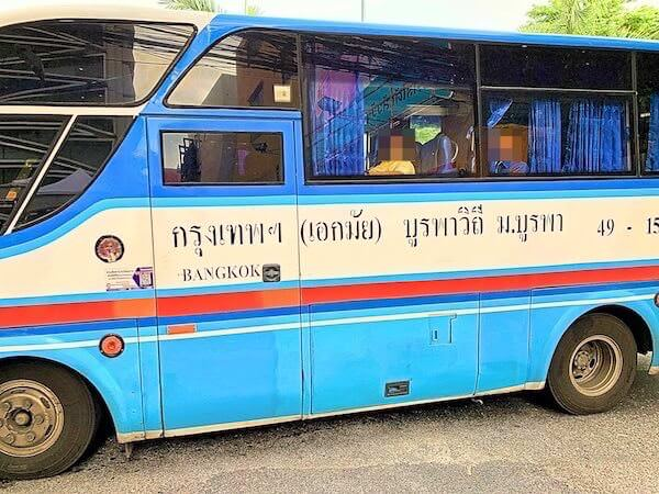 バンセン行きのバス
