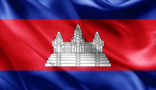 カンボジアの治安。何度も旅行して分かった危険性と安全対策。