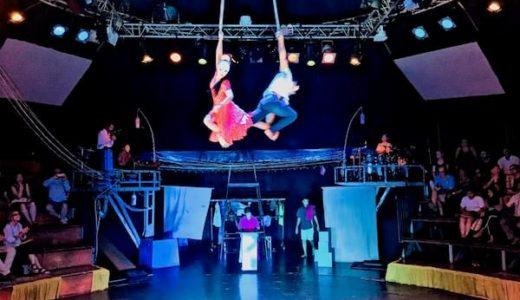 シェムリアップのサーカス「カンボジアサーカスファー」の魅力とチケット予約方法。