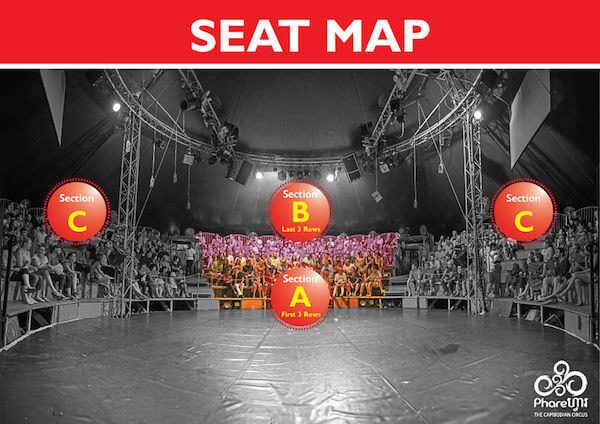 シェムリアップサーカスの座席表