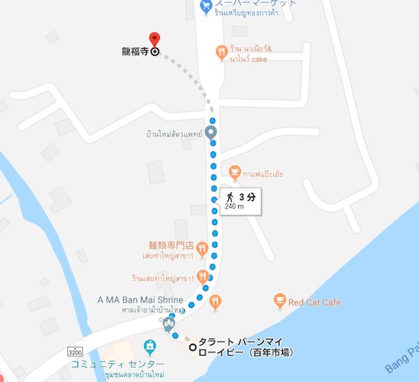 百年市場から龍福寺への地図