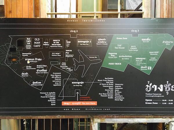 チャンチュイの地図