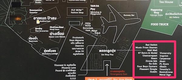 チャンチュイの地図2