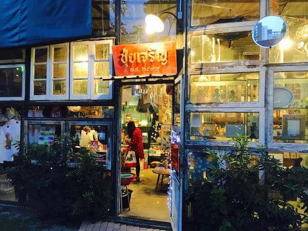 Thai Groceriesの外観