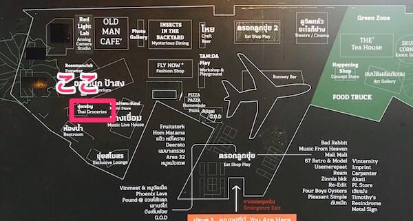 チャンチュイの雑貨屋 地図
