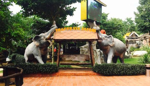 パタヤで象乗りやバンジー、バギーや射撃も1ヶ所で楽しめるテーマパーク。