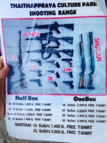 射撃の料金表
