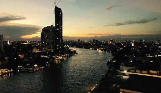 バンコクのリバーサイドで感動するほど景色が素晴らしいホテル5軒を紹介。