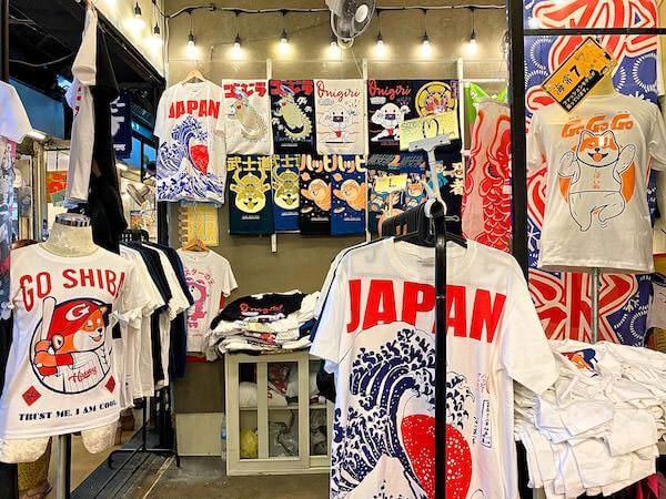 日本をイメージした可愛いTシャツショップ