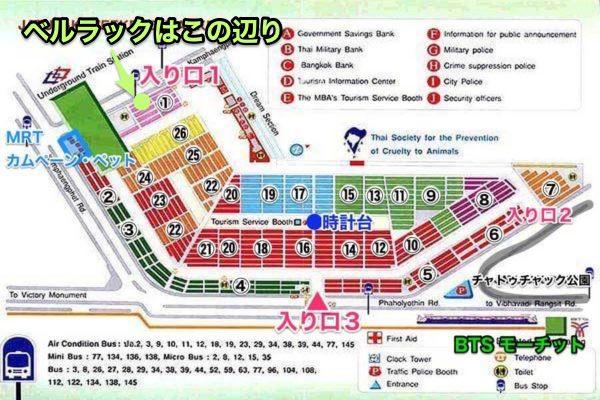ベルラックの場所を記したチャトゥチャックウィークエンドマーケットの地図