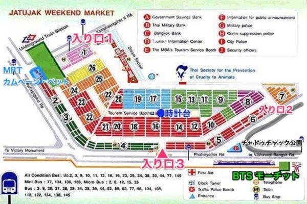 チャトゥチャックウィークエンドマーケットの地図