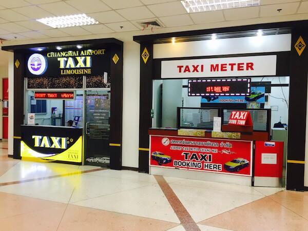 チェンマイ空港内タクシーカウンター