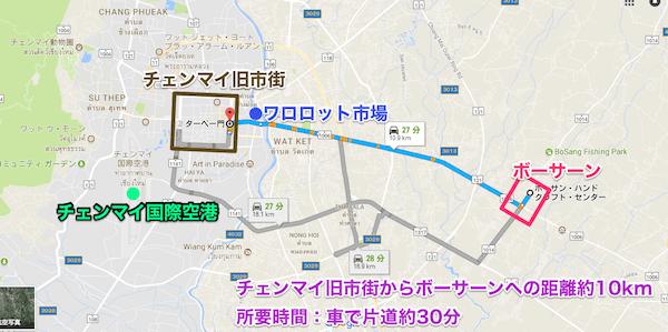 チェンマイ旧市街からボーサーンへの地図