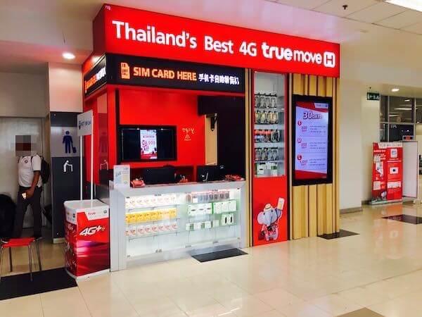チェンマイ空港内SIMカード売り場