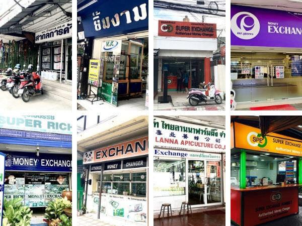 チェンマイでおすすめん両替所8店舗