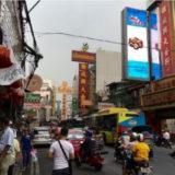 チャイナタウンのおすすめゲストハウス アイキャッチ画像