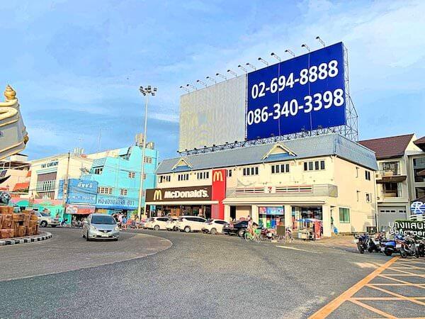 コースト バンセーン(Coasta Bangsaen)近くのマクドナルド