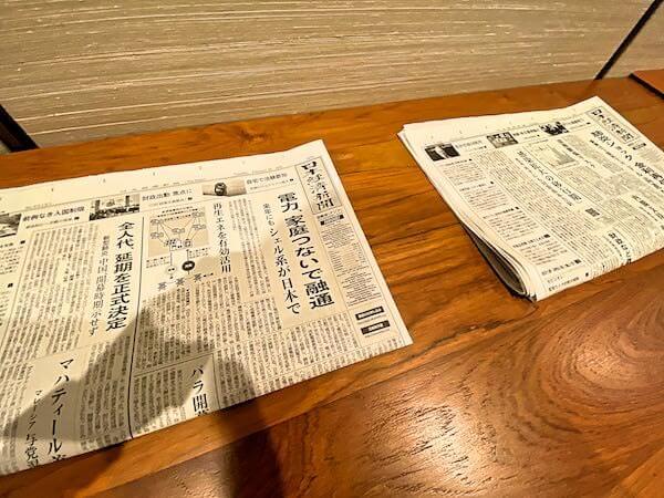 コンラッド バンコク(Conrad Bangkok)のエントランスロビーに置かれている日本の新聞