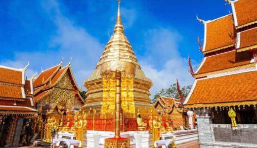 チェンマイのドイステープ寺院