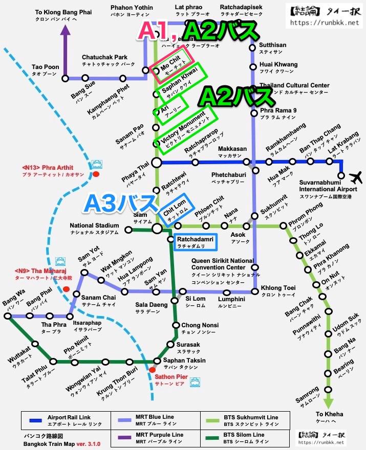 ドンムアン空港発エアポートバスの停留所MAP