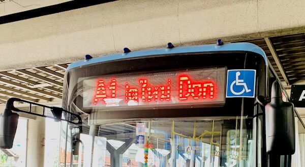 ドンムアン空港エアポートバスの方向幕