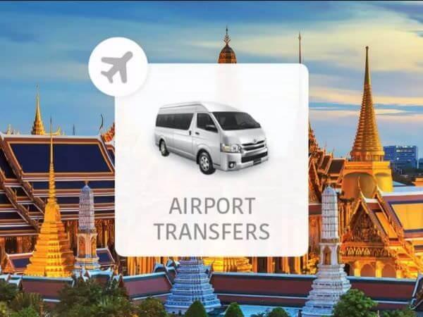 ドンムアン空港からバンコク市内への送迎サービス