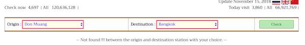 ドンムアン駅からバンコク駅への時刻表