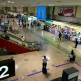 ドンムアン空港のアイキャッチ画像