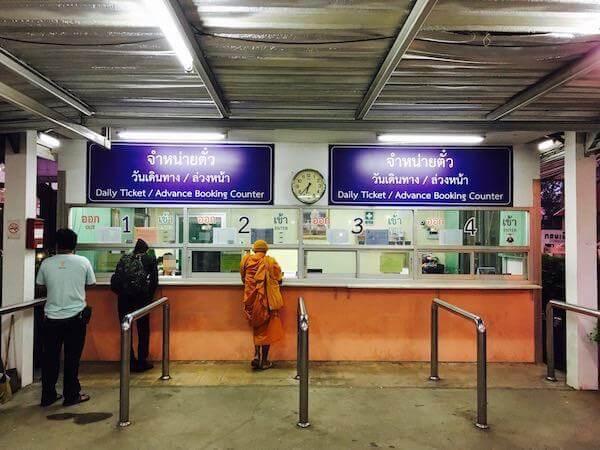 ドンムアン駅のチケット売り場