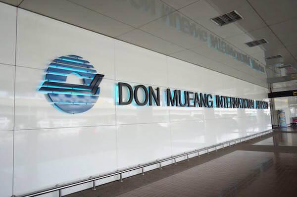 ドンムアン国際空港の文字