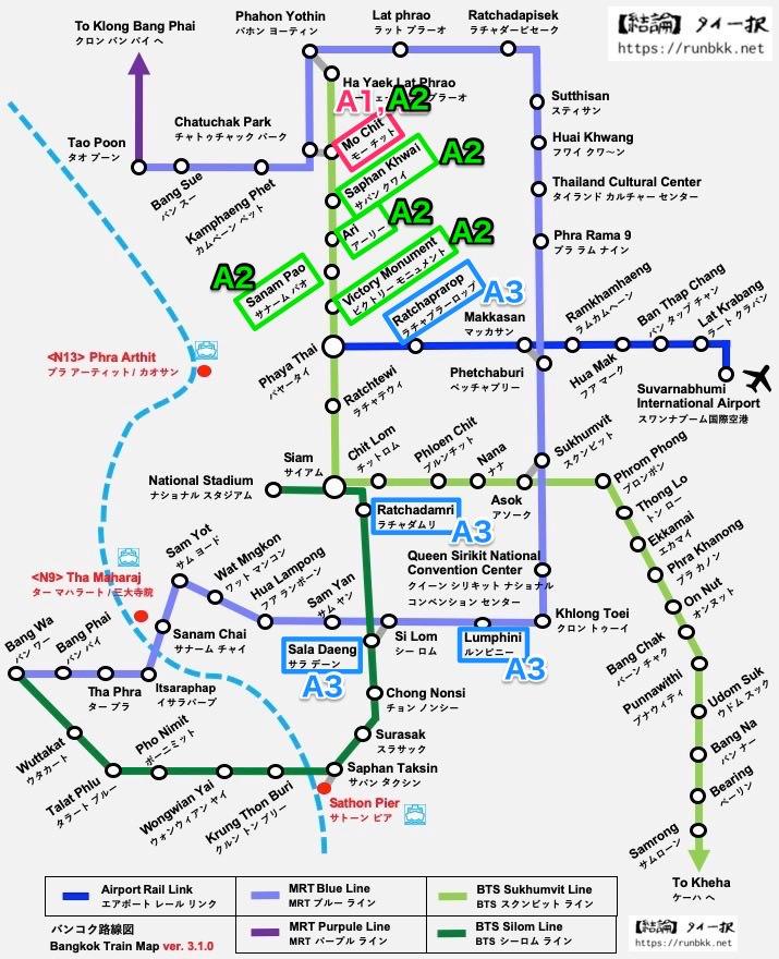 ドンムアン空港エアポートバスの行き先路線図