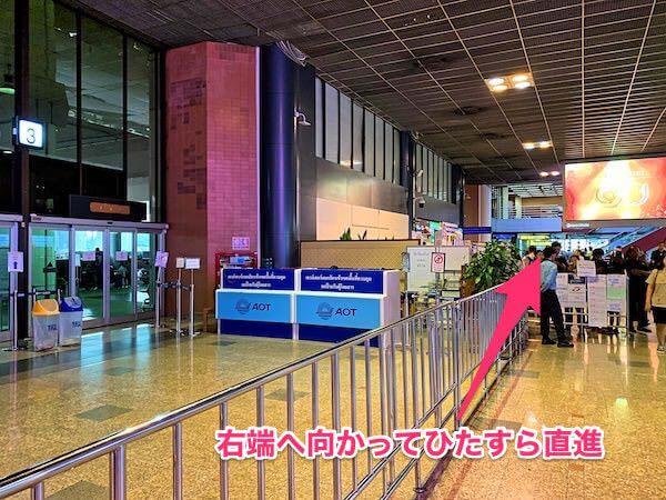 ドンムアン空港国際線到着ロビー3番出口前