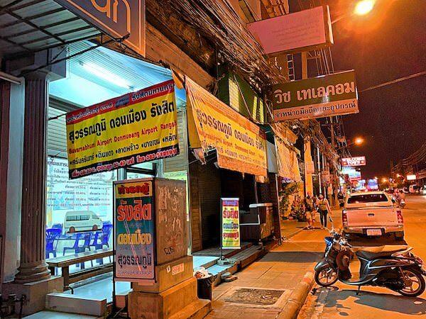 パタヤカン通りから見たドンムアン空港行きマイクロバス乗り場のオフィス