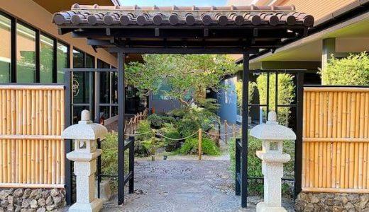タイにある素敵な和風旅館。日本風ホテル・温泉リゾートなど10軒を紹介。