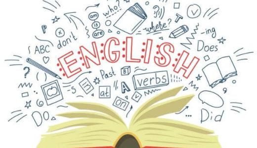 リゾートバイトで英語力を上げながら効率的に留学資金を貯める5つの条件。