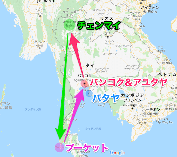 タイ王道5大都市周遊コース