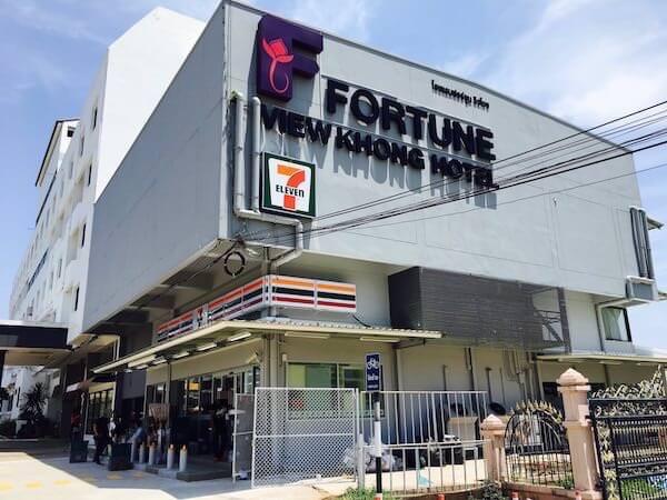 フォーチュン ビューコン ホテル (Fortune Viewkong Hotel)の外観