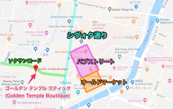 ゴールデン テンプル ブティック (Golden Temple Boutique)の地図