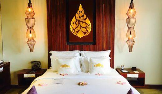 【カップル向け】シェムリアップのお洒落ホテル。ゴールデン テンプル ブティックの素晴らしいおもてなし。