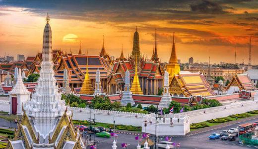 バンコク観光の完全ガイド。市内と郊外のおすすめスポットを全て紹介。
