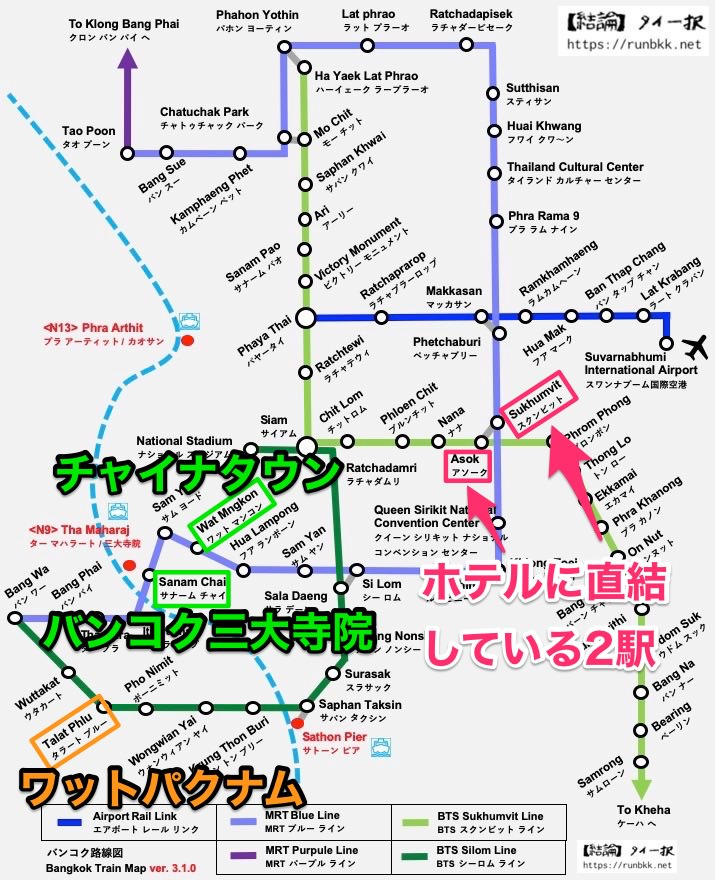 グランデセンターポイントホテルターミナル21(Grande Centre Point Hotel Terminal 21)の最寄駅を記したバンコク路線図