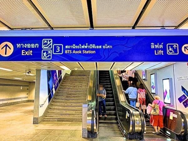MRTスクンビットの3番出口