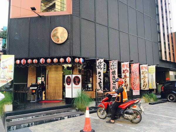 グランデ センター ポイント スクンビット 55 トンロー (Grande Centre Point Sukhumvit 55 Thong Lo)周辺の居酒屋