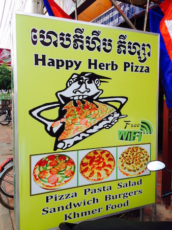 ハッピーハーブピザの看板