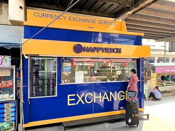 ハッピーリッチ ドンムアン(Happy Rich Exchange Donmuang Airport)の外観