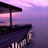 ヒルトン パタヤ (Hilton Pattaya)と夕日