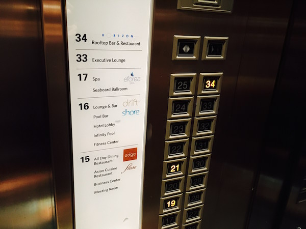 ホライゾンのエレベーター