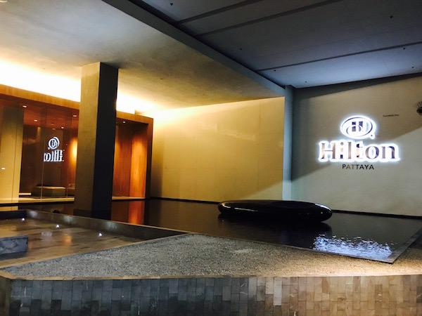ヒルトンパタヤホテルの入り口