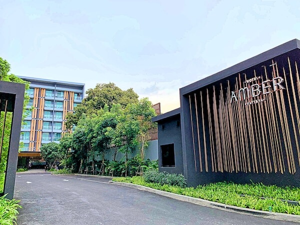 ホテル アンバーパタヤ(Hotel Amber Pattaya)の外観